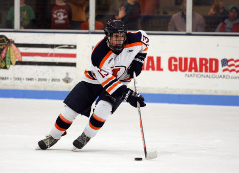 The Illini hockey team will host Indiana this weekend. Illinois will be without starting goalie Joe Olen, and Zachary Danna is expected to play for the first time this season.