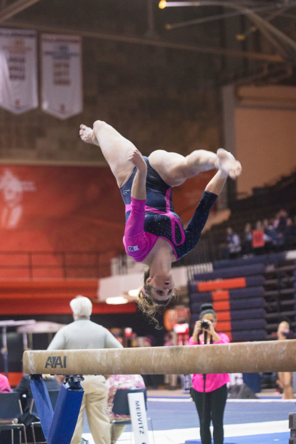 Illinois' Mary Jane Horth performs a routine on the balance beam during the match against Penn State at Huff Hall on Saturday, February 1, 2015.