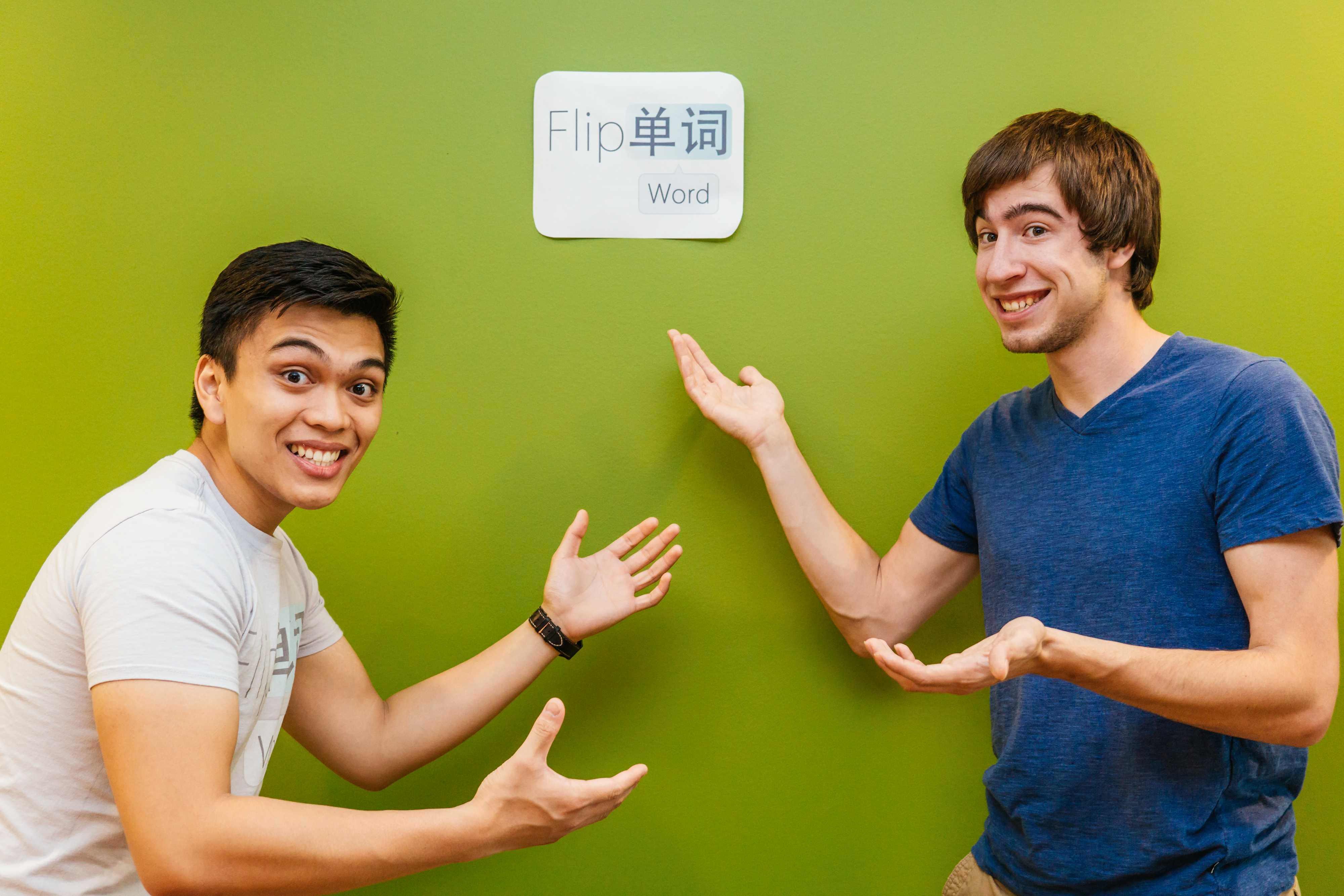Joseph Milla, left, and Thomas Reese developed a language learning Webapplication thattakes various words on websites and changes some of them to a language of the visitor's choice.