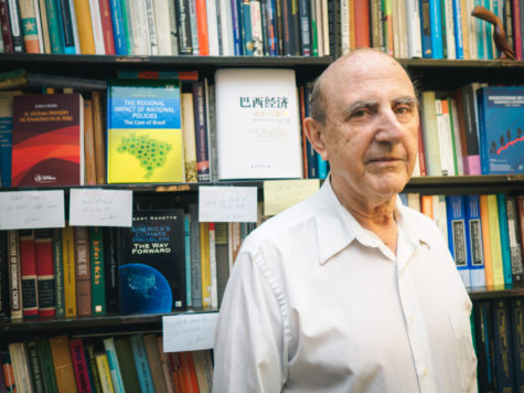 In Memoriam: The life of Professor Werner Baer