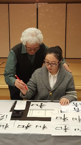 Japan House honors culture through calligraphy