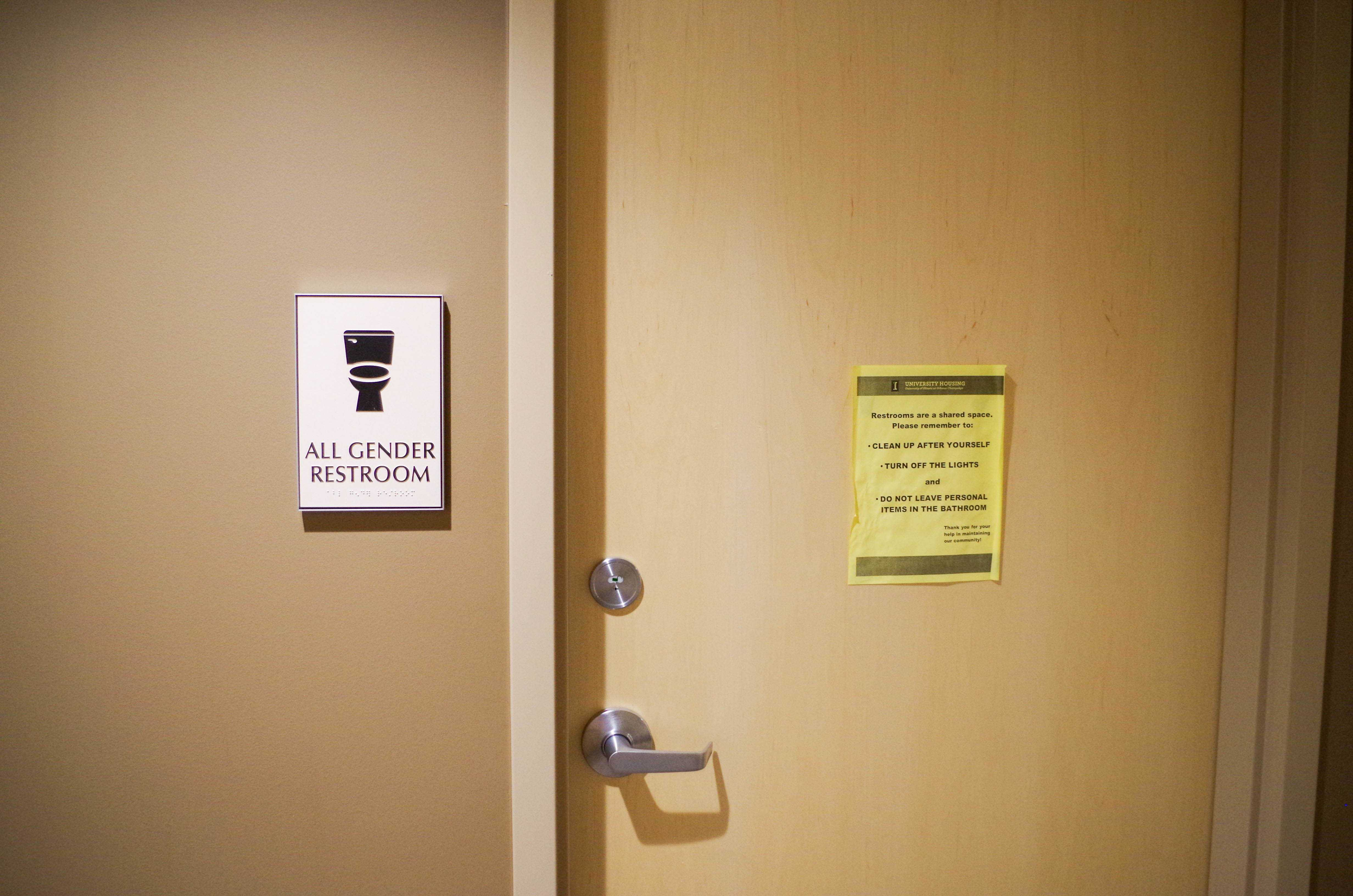 Gender-neutral bathrooms located in Wassaja Residence Hall.