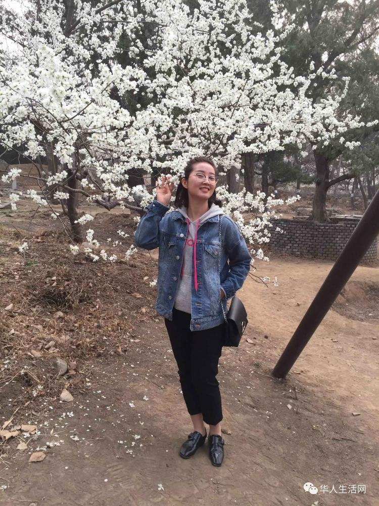 Photo of Yingying Zhang.