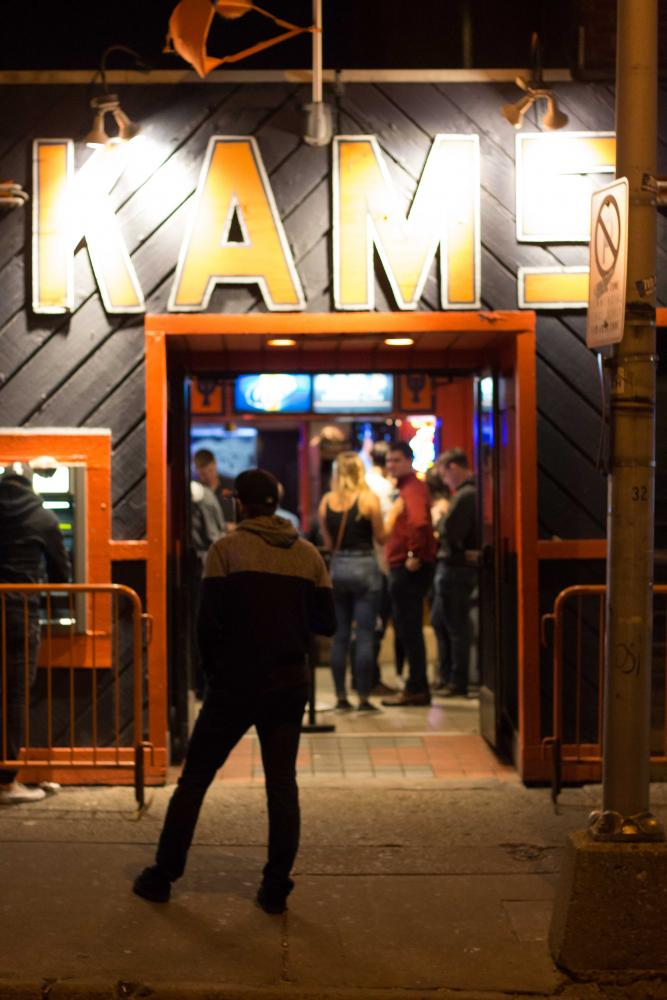 KAM's, currently located on E. Daniel St. in Champaign. This location will close on Oct. 20.