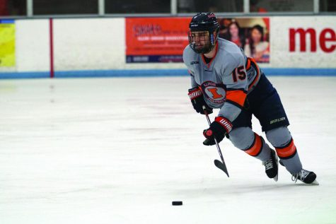 Training camp underway for Illinois hockey team