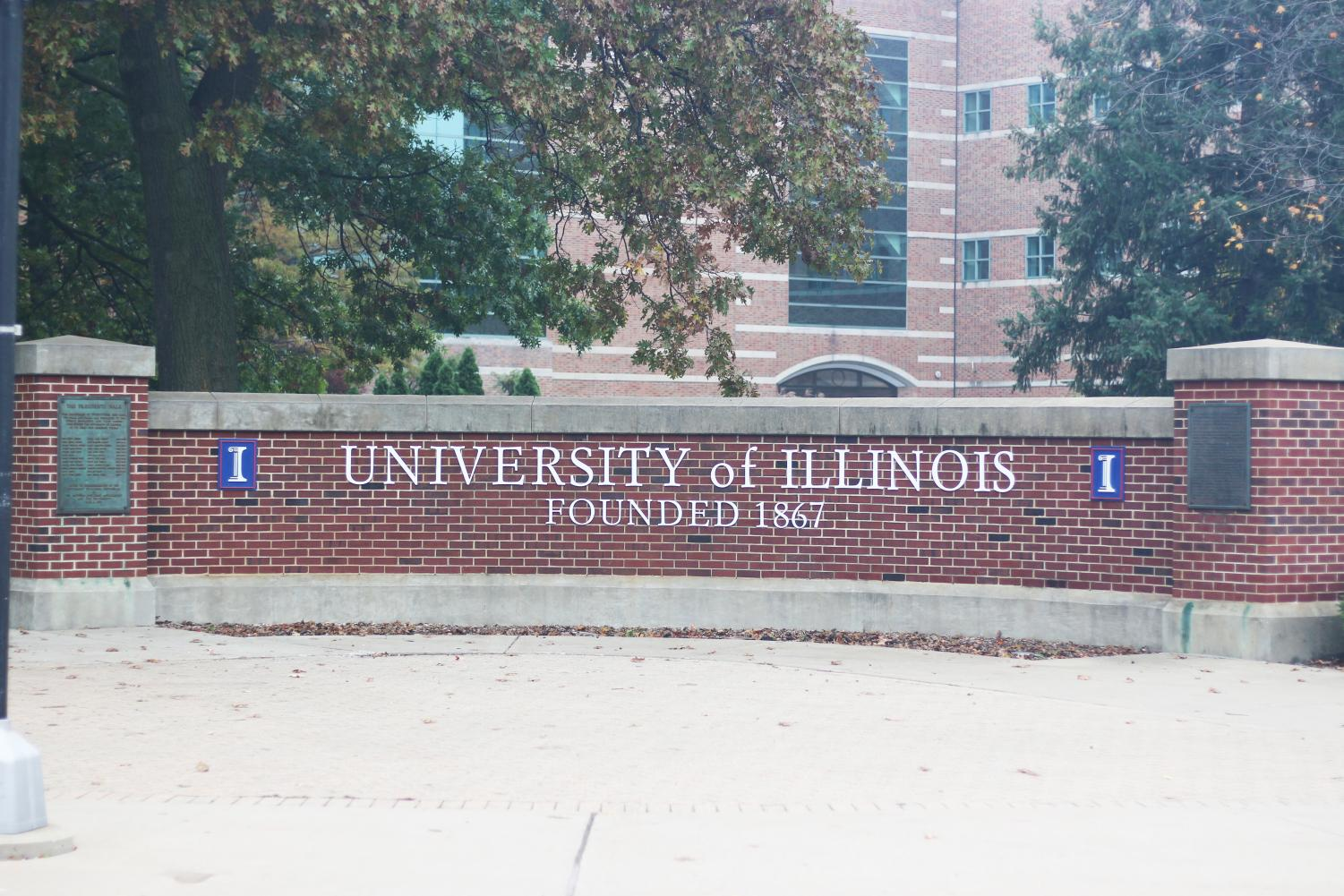 The entrance to the University of Illinois is on the corner of South Wright Street and University Avenue. This is often a popular place for students to take pictures when their families come to visit.