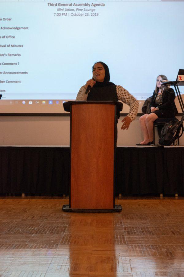 Dunia Ghanimah, senior in LAS, speaks on behalf of SJP.