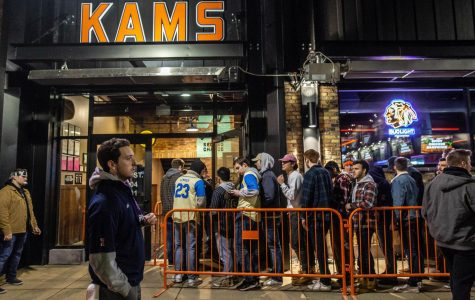 KAM's new location opens doors for first night