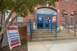 The entrance to the University of Illinois Ice Arena rests closed on Saturday morning. University COVID-19 testing is now being conducted inside the building.